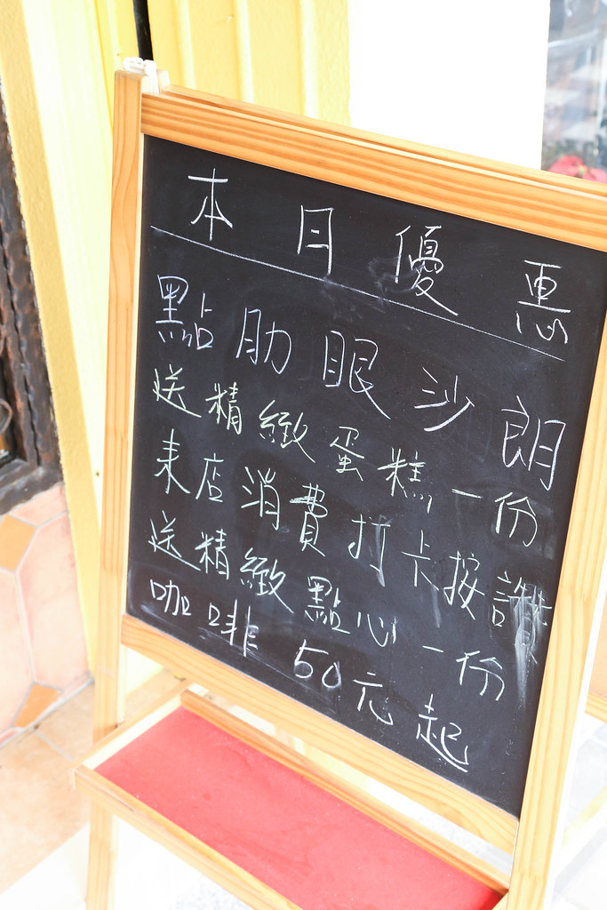 IMG_7007花園廚房板橋牛排 (3)