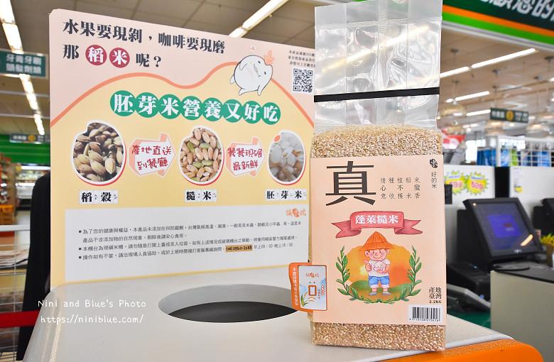 現尬的米鮮米銀行纖米機15
