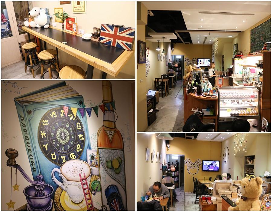 IMG_7065永春咖啡米綺咖啡 (55)