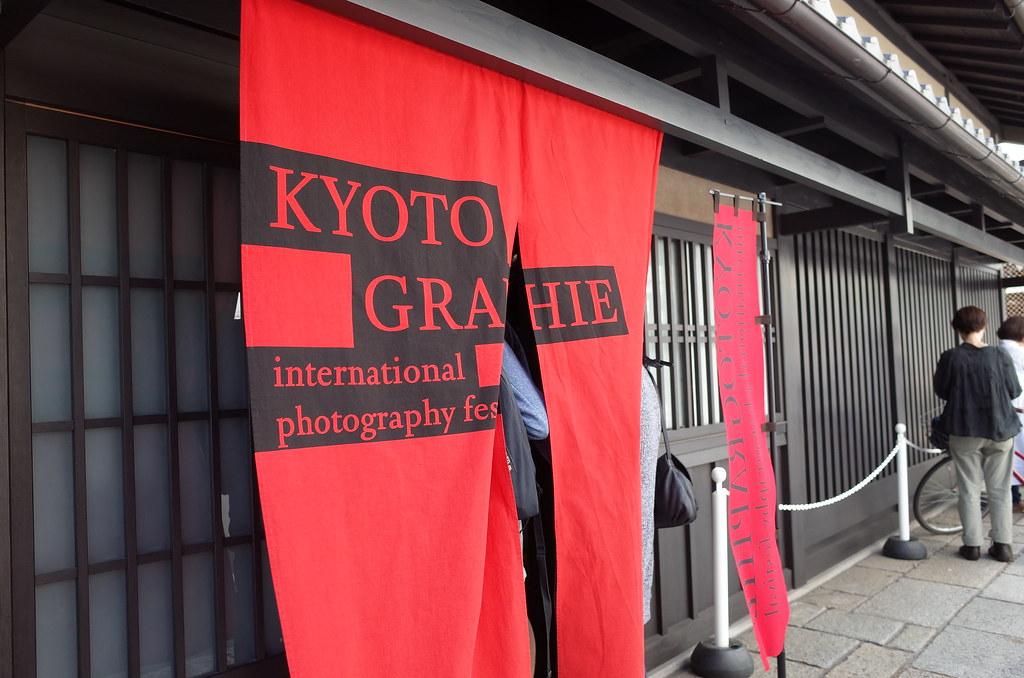 KYOTOGRAPHIE, Kyoto, Japan