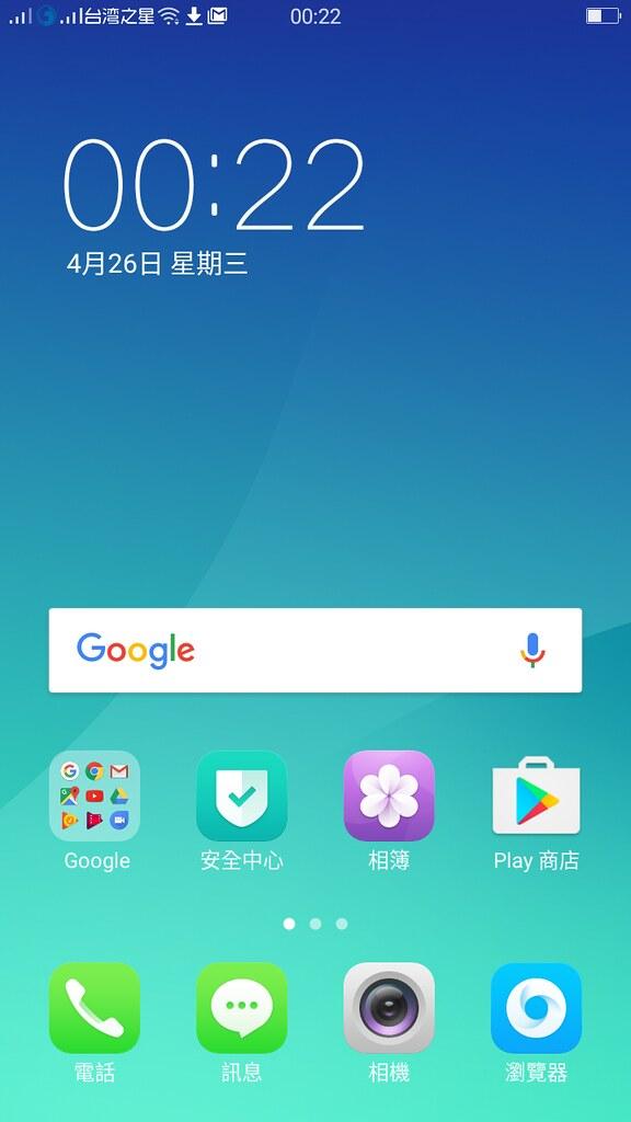 Screenshot_2017-04-26-00-22-35-13