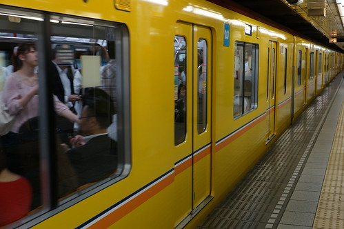 "Ginza Line subway ""Tokyo Metro 1000 series"""