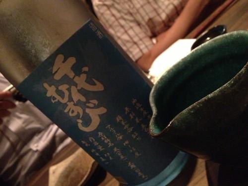 最初から日本酒@料理屋壱