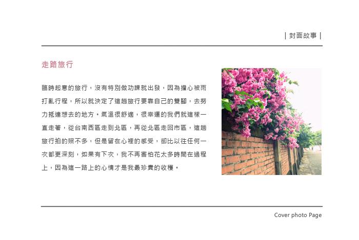2013_04_intro