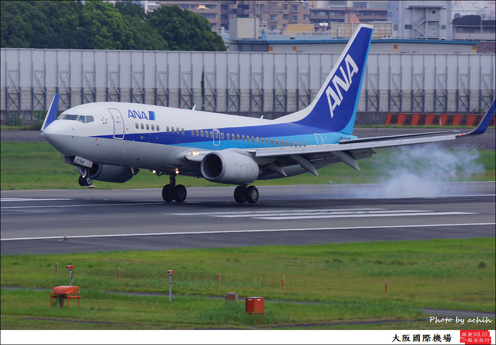All Nippon Airways - ANA JA07AN-001