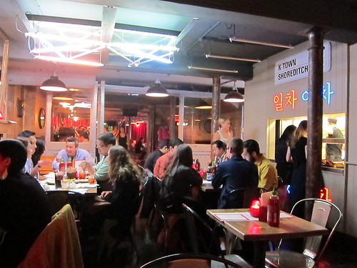 Jubo dining