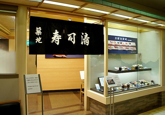 京都美食咖啡店27