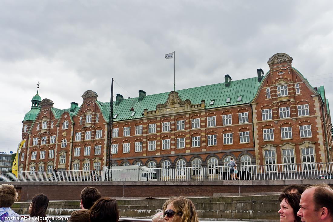 Копенгаген_4-21