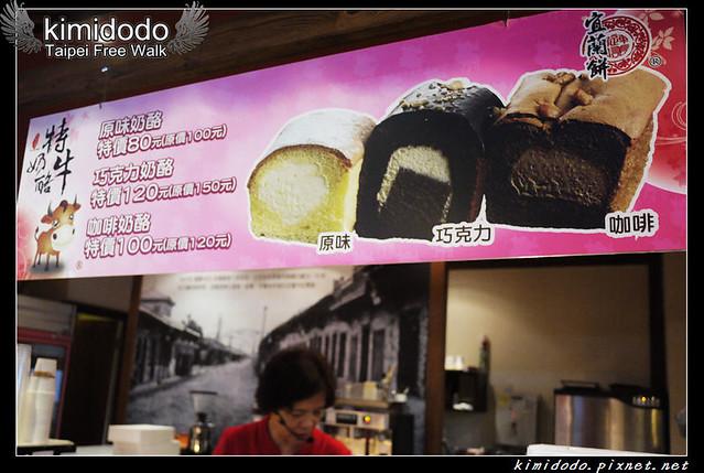 牛舌餅觀光工廠 (9)