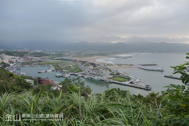 金山-獅頭山公園 遠望磺港漁港