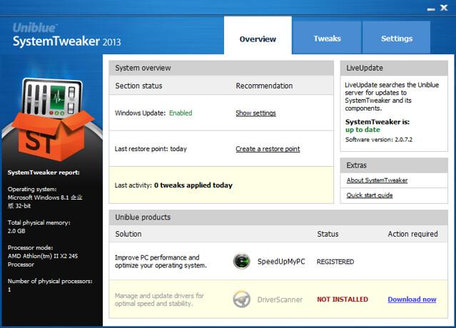 Uniblue SystemTweaker 2013 2.0.7.2 序列号