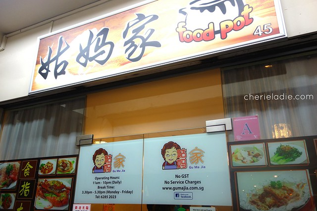 Gu Ma Jia Food Pot - Opening Hours, No GST & Service Charge