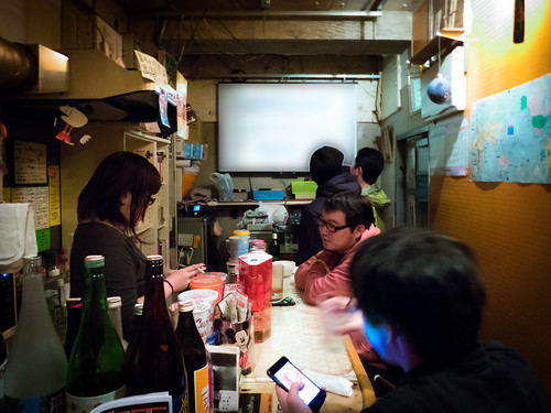 Qunai Bros interior. The owner requested I blur the projector. Tokyo Game Bars