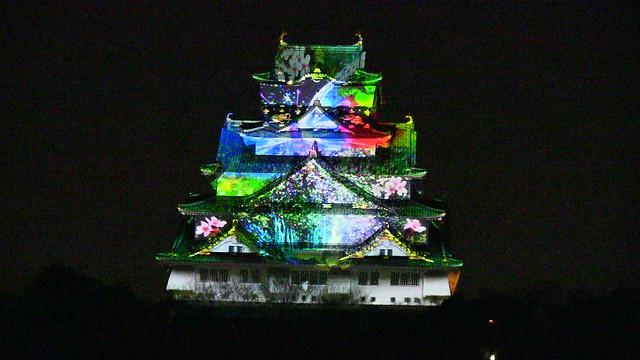 大阪城(Osaka Castle)