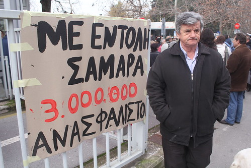 """By order of Samaras 3,000,000 uninsured"" Greeks protest health cuts by Teacher Dude's BBQ"