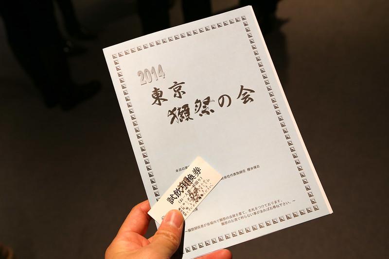 tokyo-dassai-5