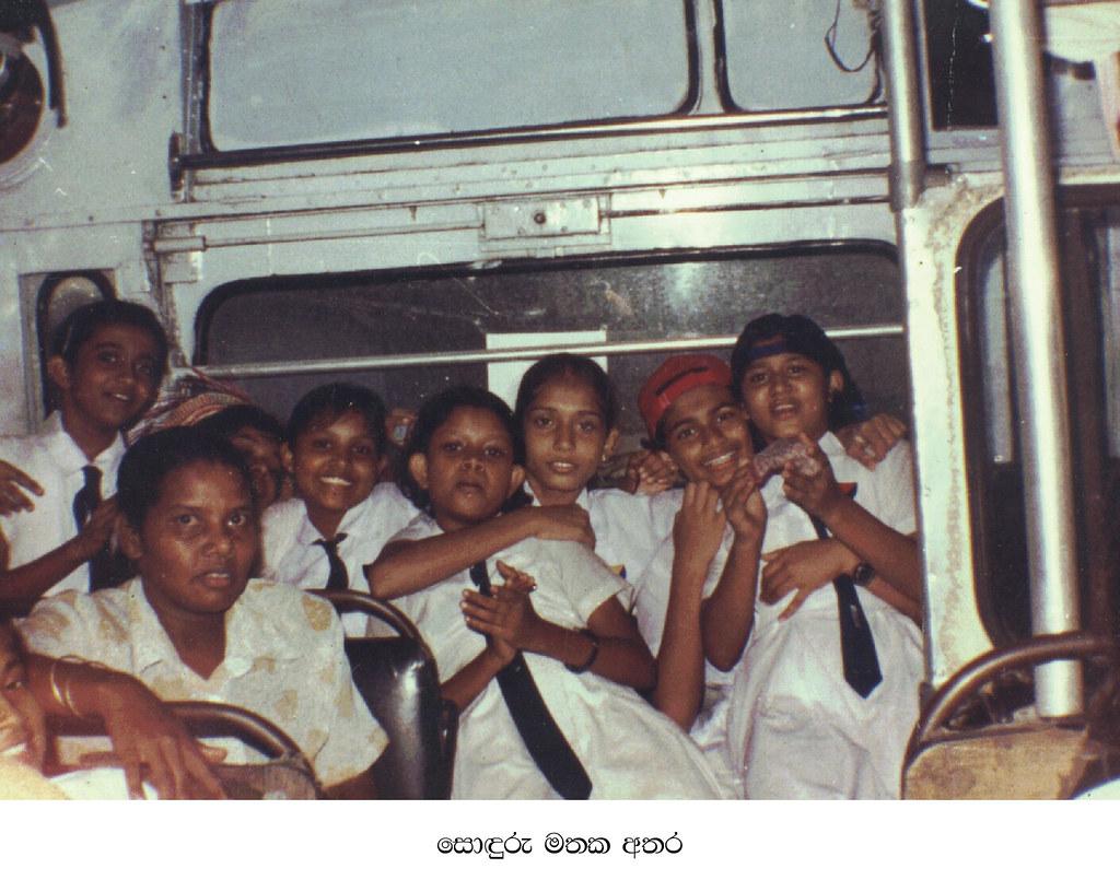 Pics For > Hirunika Premachandra Namal Rajapaksa