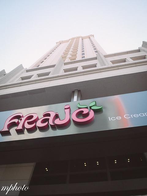 frajo 台中冰淇淋