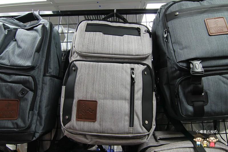 行李箱特賣 066