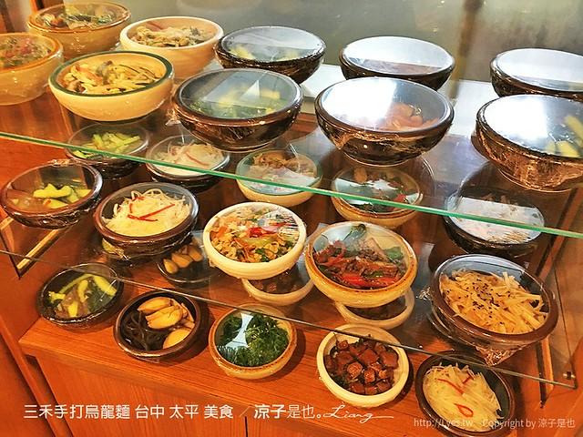 三禾手打烏龍麵 台中 太平 美食 10