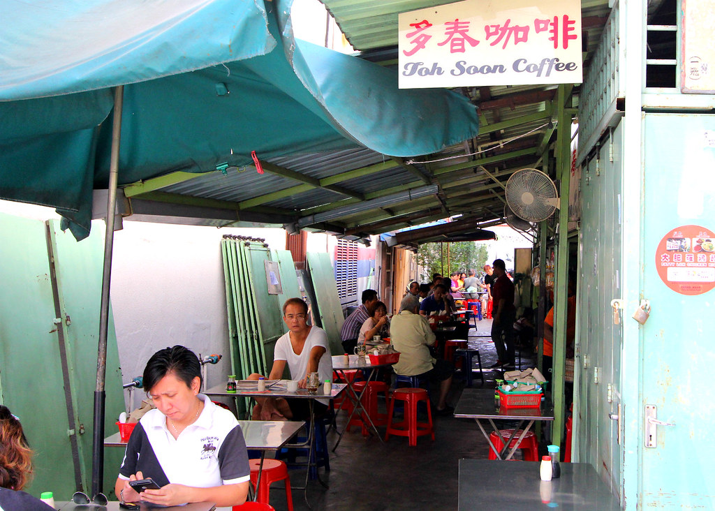 toh-soon-coffee-cafe-penang