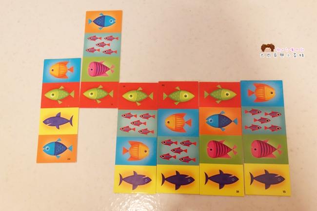 魚魚對對樂 (16).JPG