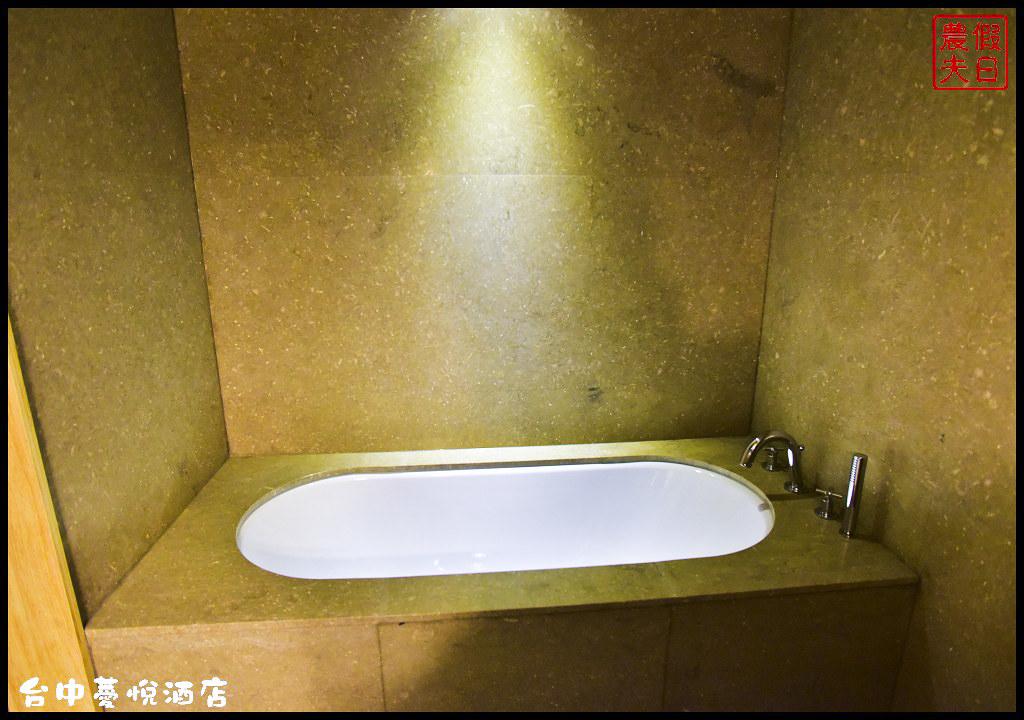 台中薆悅酒店DSC_7551