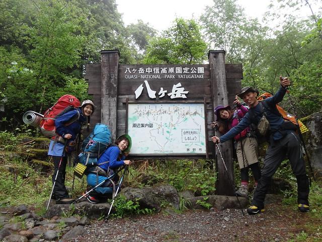 八ヶ岳(2013.6 (4)