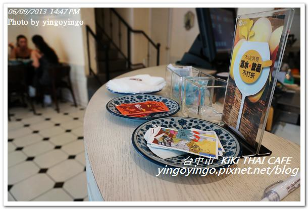 台中市_KiKi THAI20130609_DSC04217