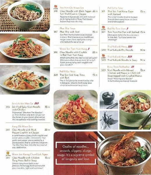 recipe: thai express menu malaysia [3]