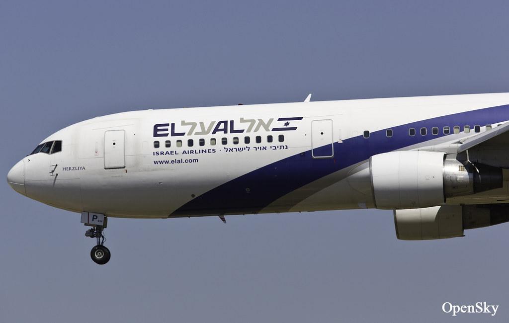 El Al Israel Airlines Boeing 767-3Y0(ER) 4X-EAP