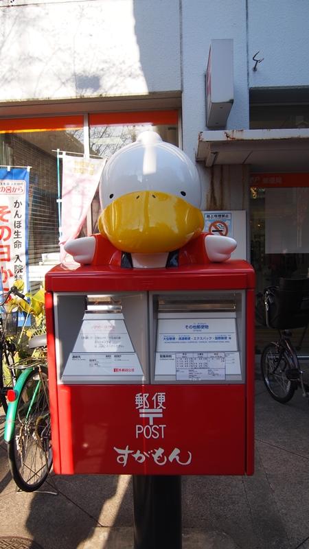 Tokyo Honeymoon 2013_day09_152