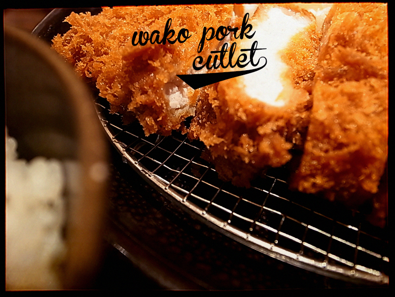 wako pork cutlet