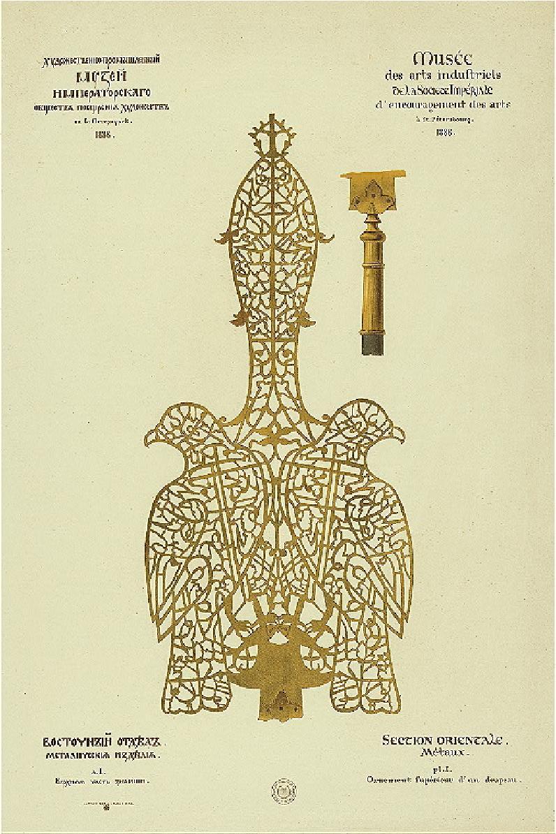 oriental ironwork,