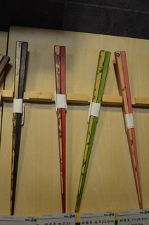 chopstick display