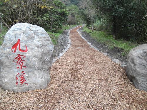 二期步道位於原住民保留區。(圖片來源:羅東林管處提供)
