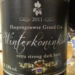 ベルギービール大好き!!ウィンテルコニンクスケ グランクリュ Winterkoninkske