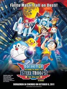 Xem phim Doraemon Movie 31: Nobita and the New Steel Troops - Angel Wings - Eiga Doraemon Shin: Nobita to Tetsujin Heidan - Habatake Tenshitachi | Doraemon Movie 31: Nobita và binh đoàn Robot - Đôi cánh Thiên thần Vietsub