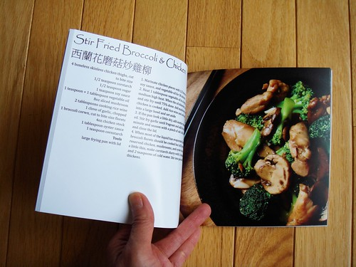 My Cookbook Preview