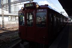 R0320992.JPG