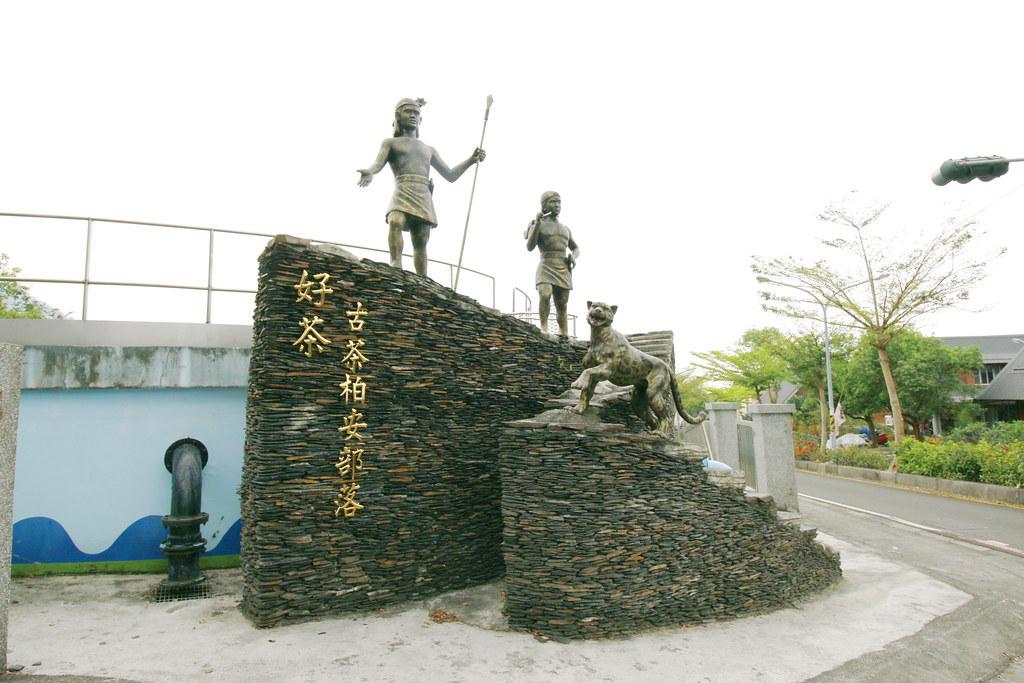 里納里部落 (1)