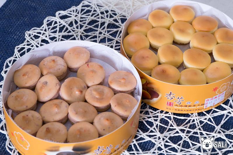 杏芳乳酪球-2