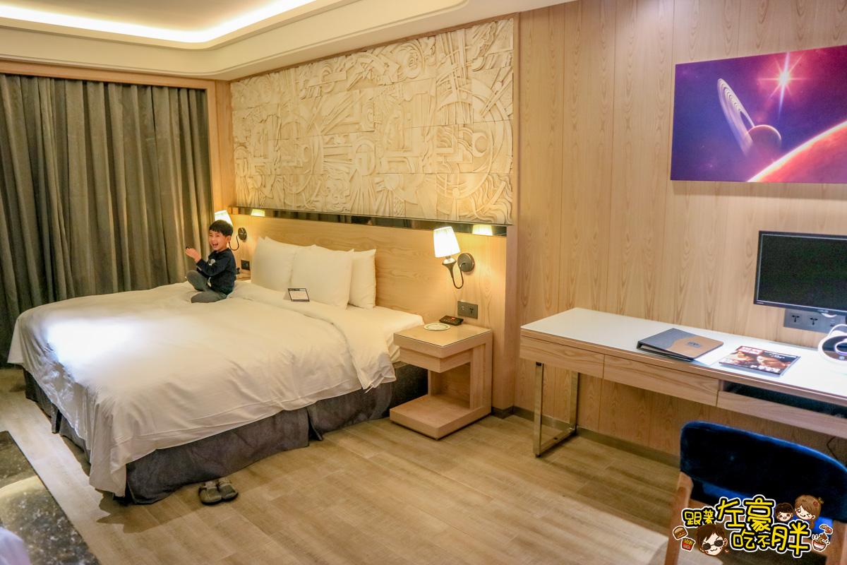 星動銀河旅站Moving Star Hotel-6
