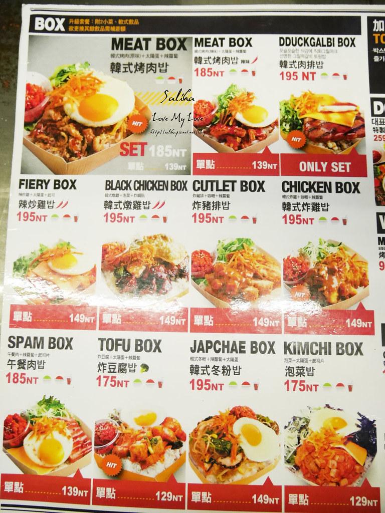 台北東區附近餐廳推薦bobbybox韓國料理 (2)