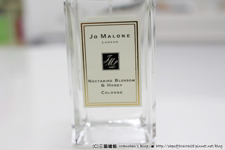 Jo Malone Blossom Belle