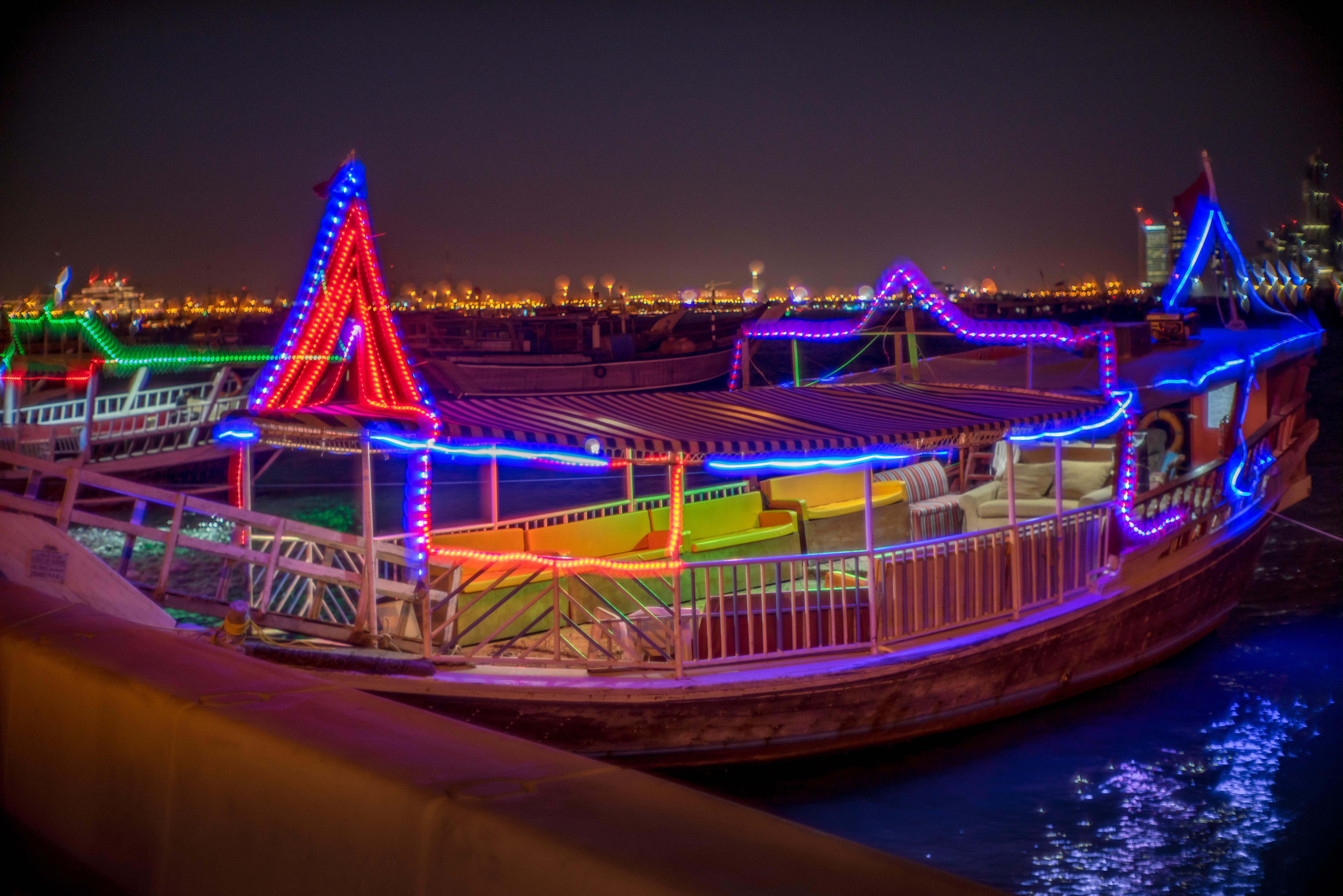 Boat in Doha