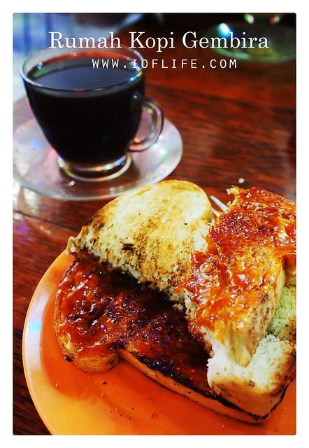 Roti bakar rumah kopi gembira