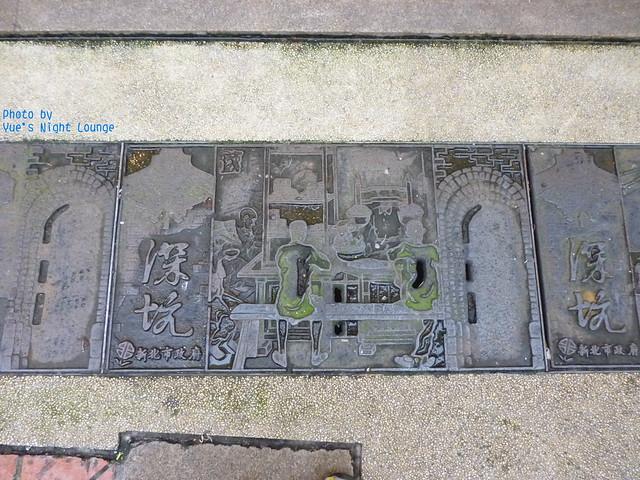 9深坑老街水溝蓋造型 2