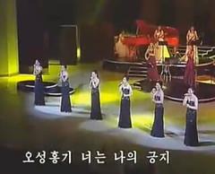 朝鲜新潮牡丹峰乐团-女声六重唱《红旗飘飘》(朝、汉双语)