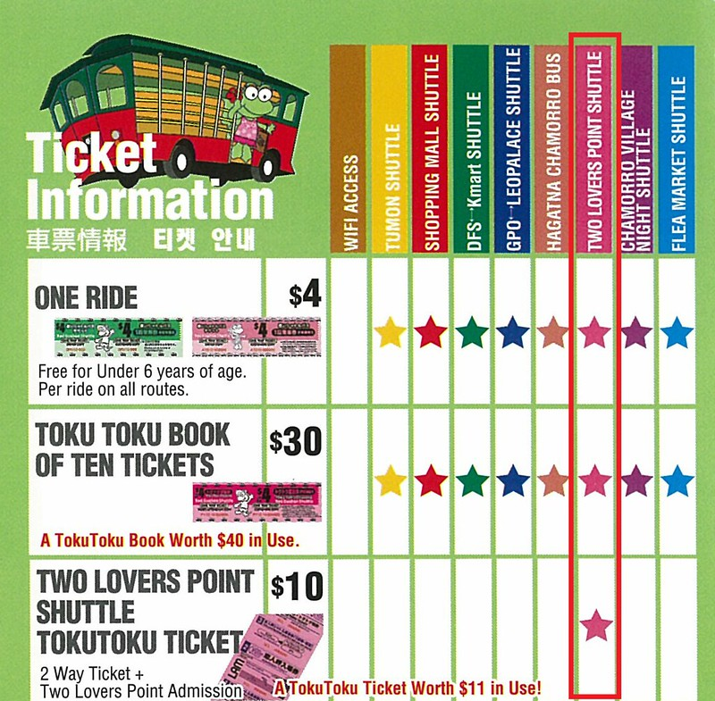 two lover point ticket